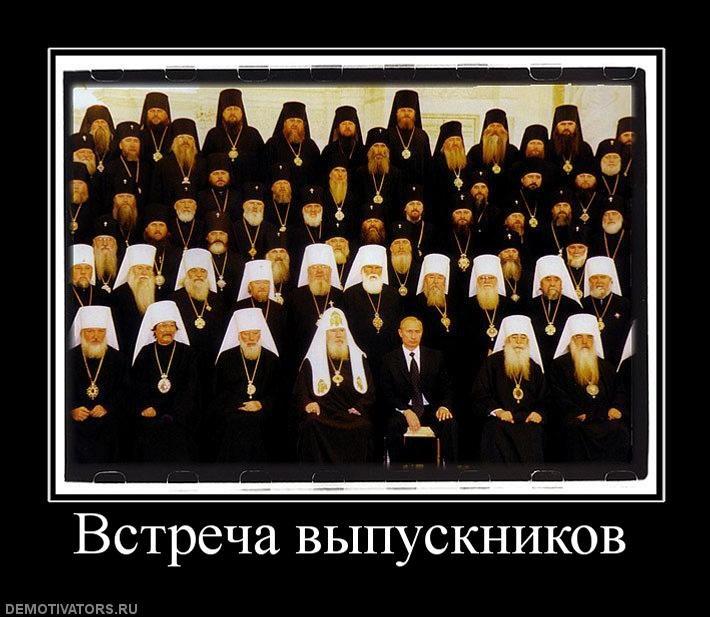 Встреча выпускников смешные картинки и фото009