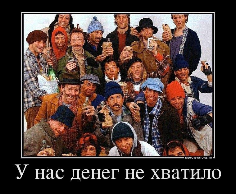 Встреча выпускников смешные картинки и фото012