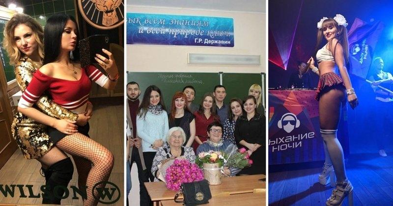 Встреча выпускников смешные картинки и фото017