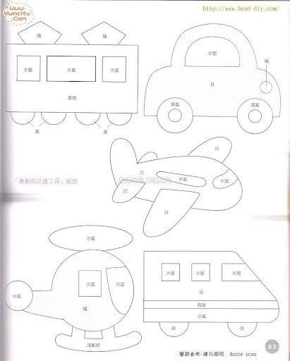Выкройки из фетра транспорт   картинки005