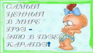 В ожидании малыша открытки и картинки027
