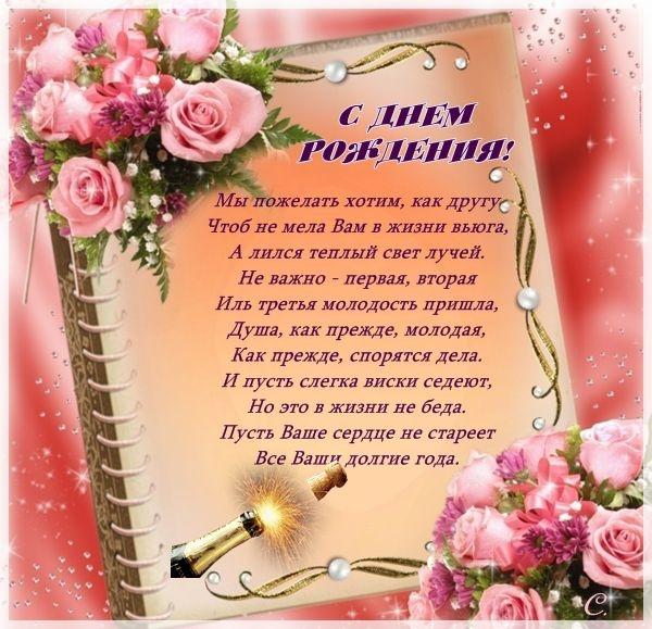 Поздравления с днем рождения тетю красивые в стихах