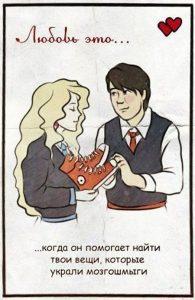 Гарри Поттер распечатки для лд   картинки 019