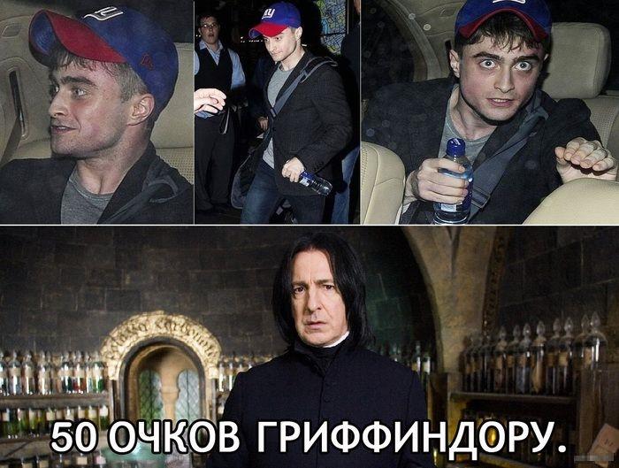 Гарри Поттер смешные фото и картинки016