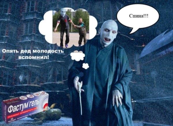 Гарри Поттер смешные фото и картинки018