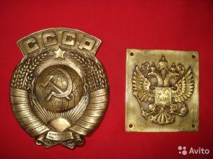 Герб СССР фото высокого качества   сборка 018