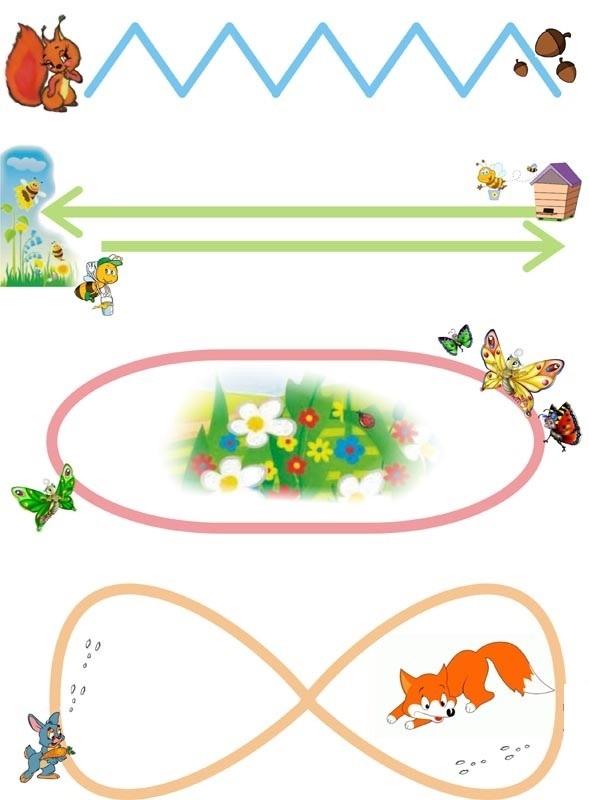 Гимнастика для глаз в картинках для дошкольников, оформить открытку фотографиями