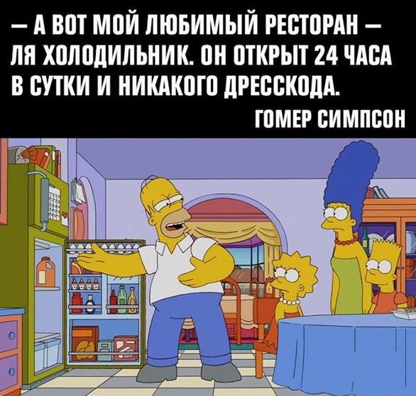 Симпсон прикол в картинках, елочным шаром своими