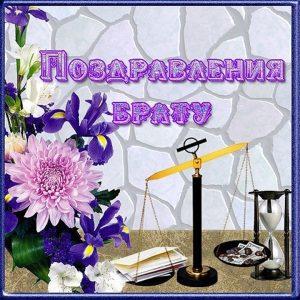 Гриша с днем рождения плейкаст   красивые открытки 025
