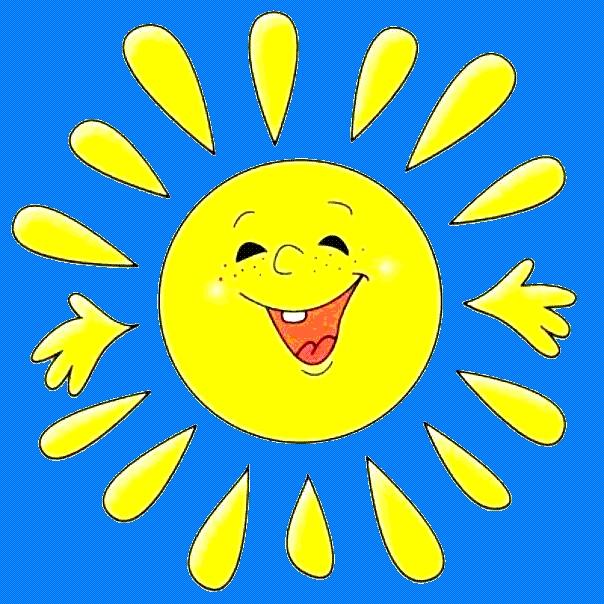 Картинки детские веселые солнышко, мороз