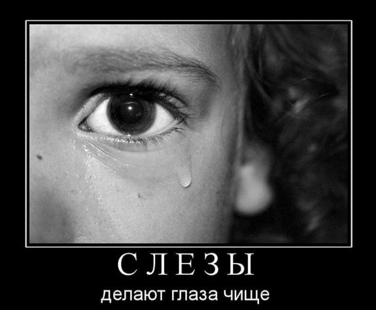 Очень грустные картинки до слез