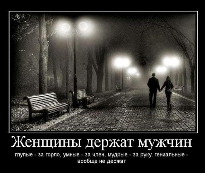 Грустные фото про любовь   подборка 004