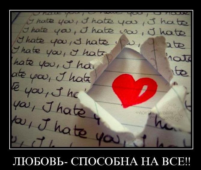 Грустные фото про любовь   подборка 005