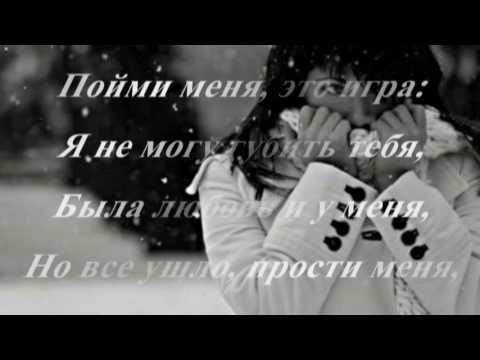 Грустные фото про любовь   подборка 012