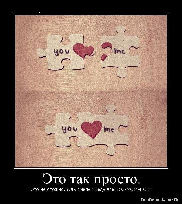 Грустные фото про любовь   подборка 014