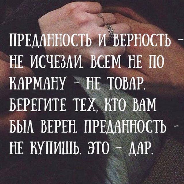Грустные фото про любовь   подборка 015