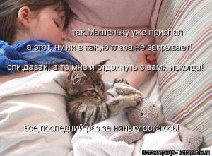 Давай спи уже картинки с надписью027