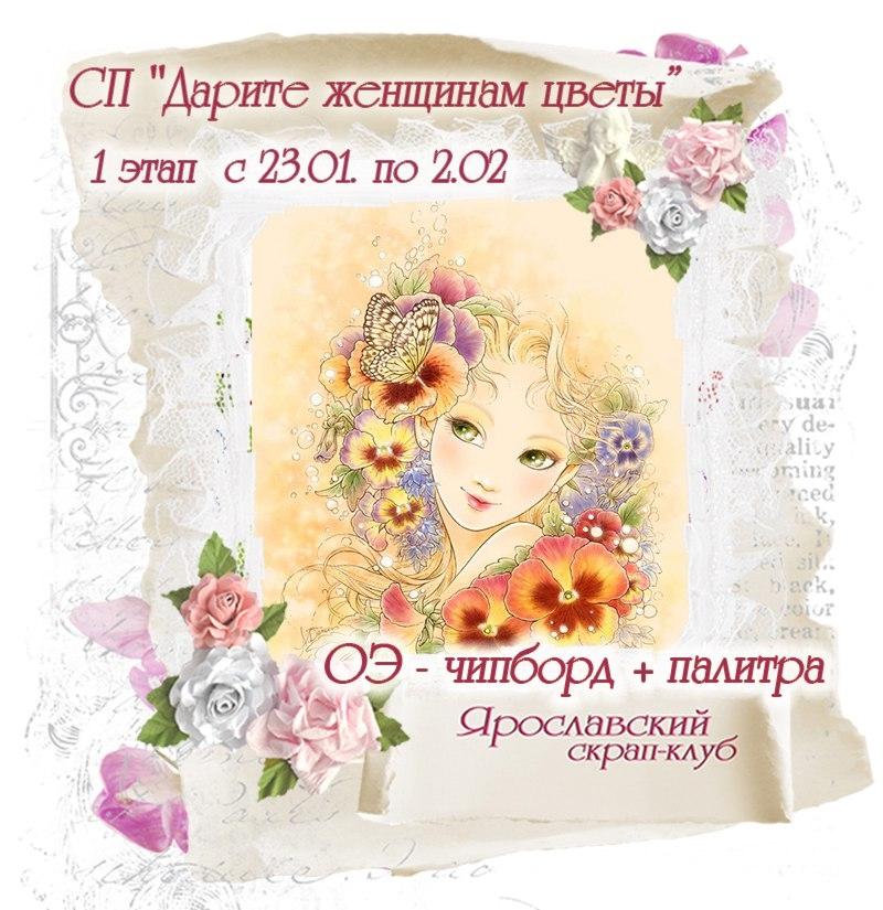Дарите женщинам цветы картинки и открытки 005