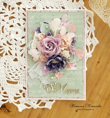 Дарите женщинам цветы картинки и открытки 019