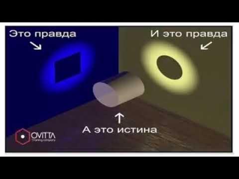 Два взгляда на жизнь картинки 004