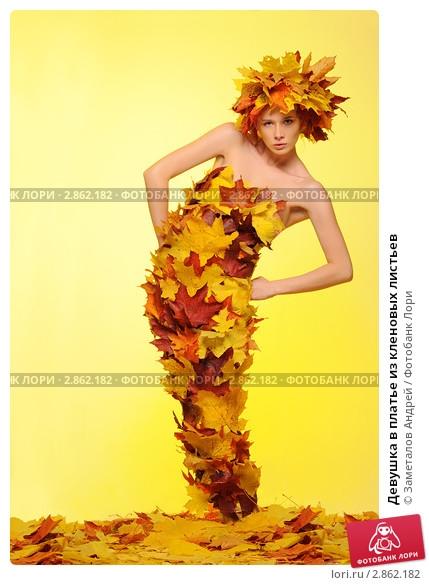 Девушка из листьев в платье   фото 012