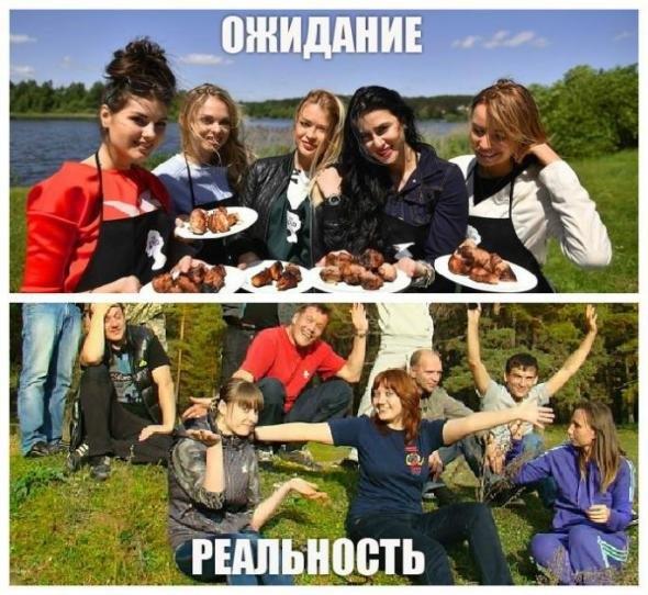 Девушки на шашлыках фото011