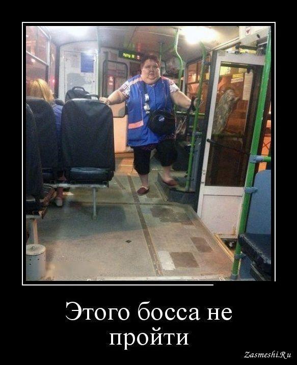 Демотиваторы про зарплату смешные и веселые003
