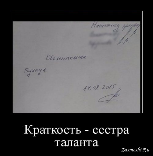 Демотиваторы про зарплату смешные и веселые013