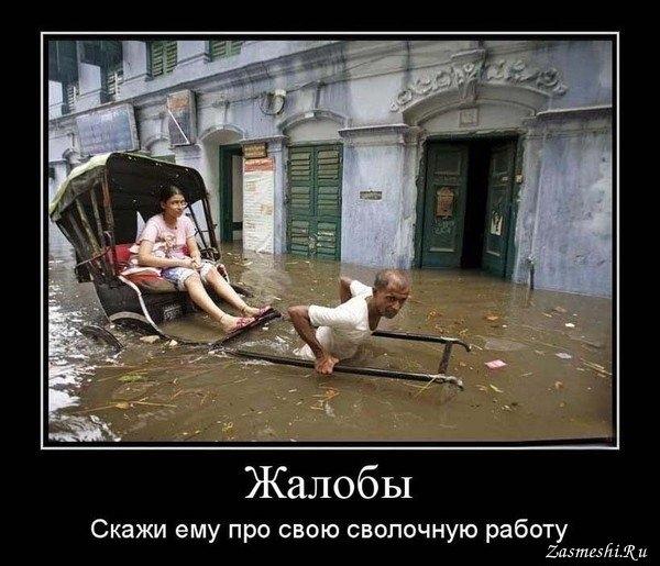 Демотиваторы про зарплату смешные и веселые021