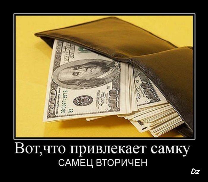 Картинки с приколом про деньги, приколы над