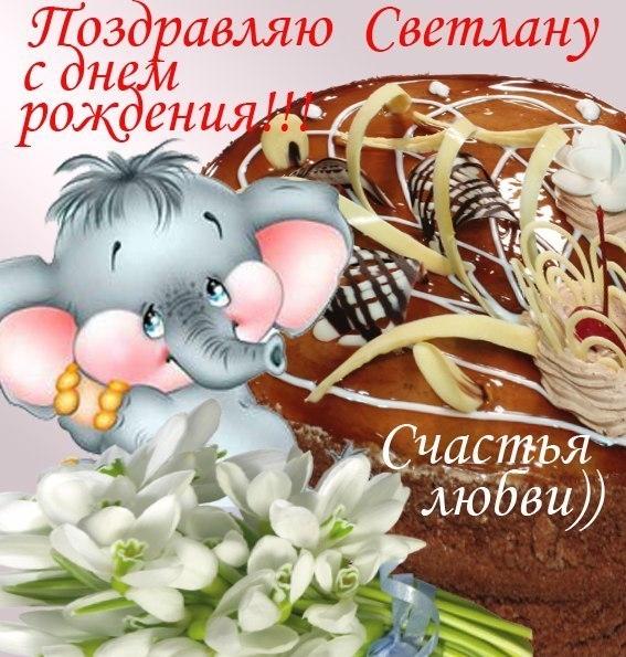 Картинка с днем рождения света -розы, днем рождения насте