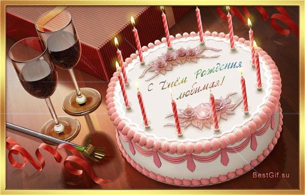 День Рождения 23 года картинки и открытки 003