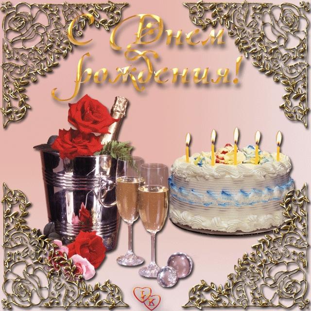 День Рождения 23 года картинки и открытки 006