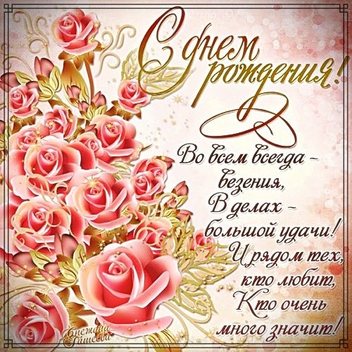 День Рождения 23 года картинки и открытки 016