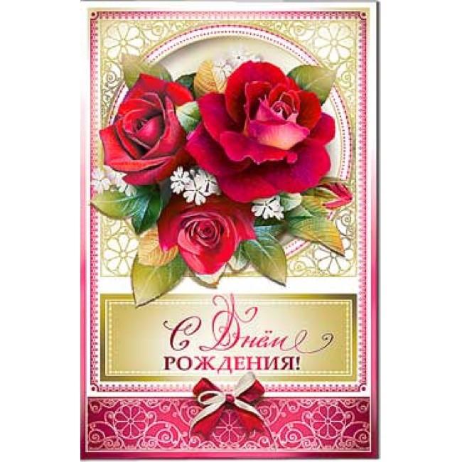 День Рождения 23 года картинки и открытки 018