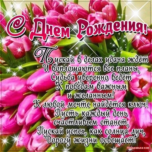 День Рождения 23 года картинки и открытки 020