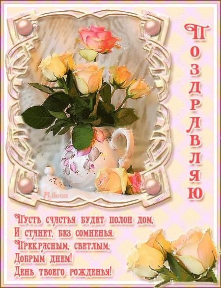 День Рождения 23 года картинки и открытки 027
