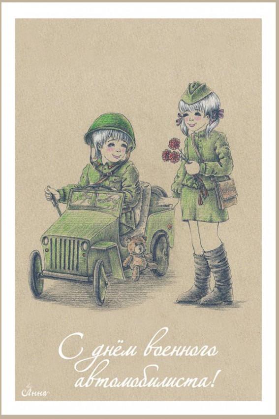 День военного автомобилиста прикольные картинки, путин помоги
