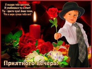 День добрый милая   картинки и открытки (23)