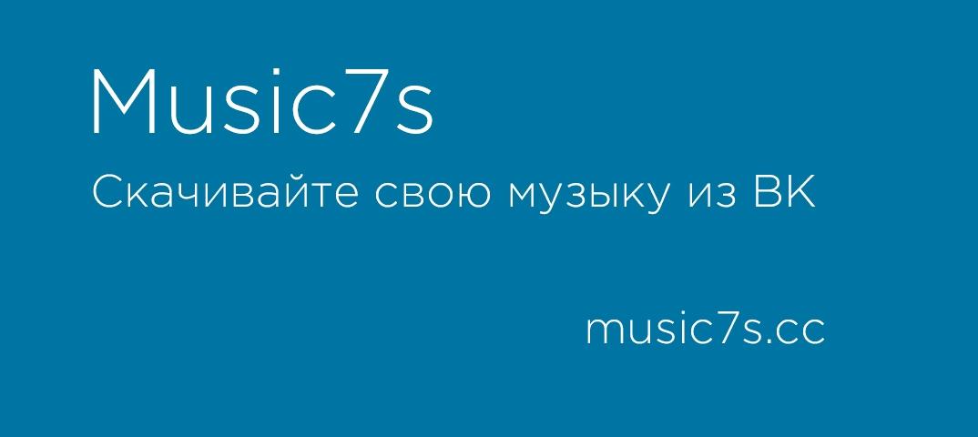 День музыки красивые картинки   подборка 019