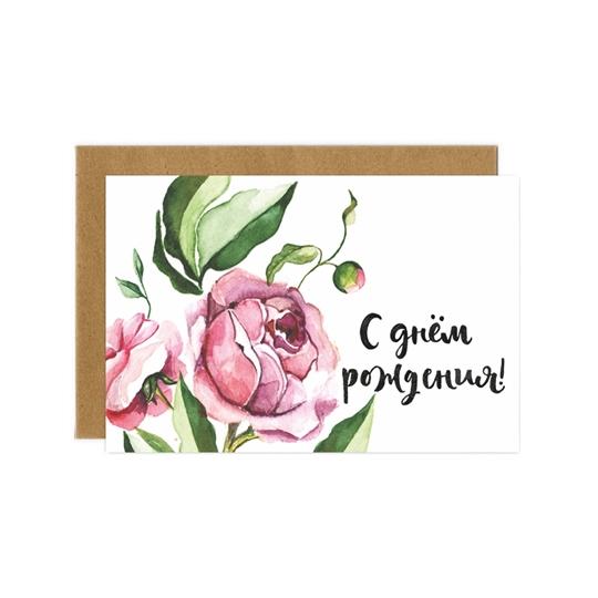 День рождения скоро картинки и открытки 028