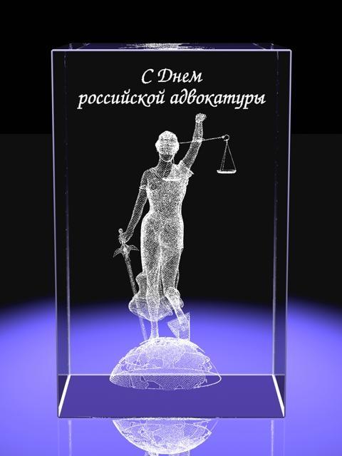 Картинки день адвоката