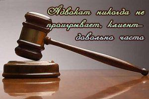День российской адвокатуры картинки017