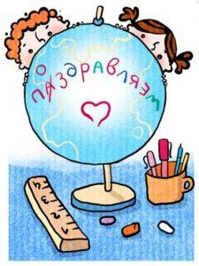 День учителя картинки и рисунки 026