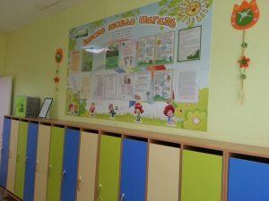 Детский сад фото оформление группы 028