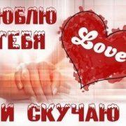 Для любимого сердце фото и картинки028