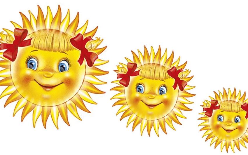 Веселое солнышко на открытках, днем