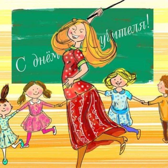 Новый год, поздравительные открытки учителю танцев
