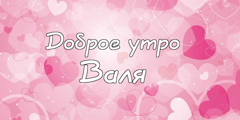 Картинки с надписями нану, сделать розу открытку