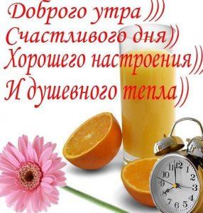 Доброе утро Коля картинки и открытки 028